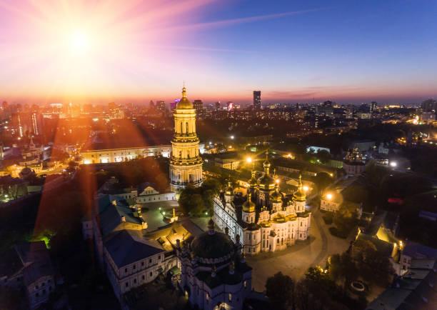 vue aérienne de la laure de petchersk de kiev, kiev, kiev, ukraine. - ukraine photos et images de collection