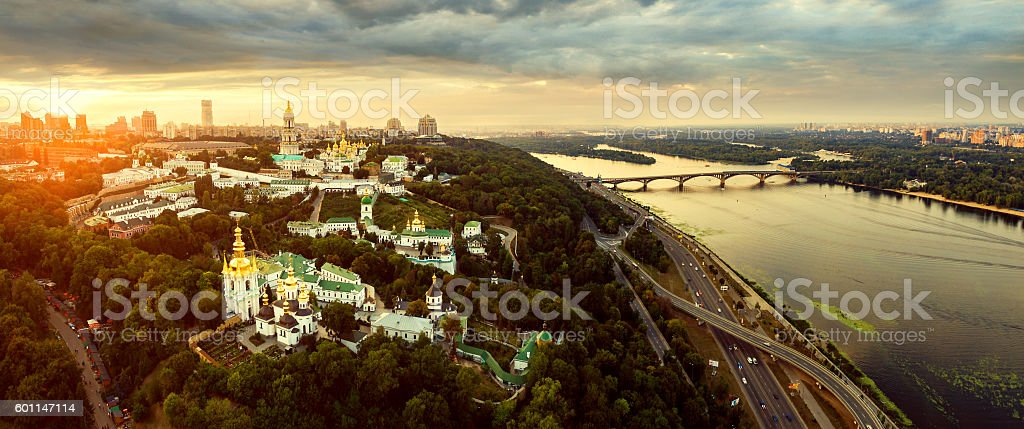 Aerial view of Kiev-Pechersk Lavra monastery, Ukraine stock photo