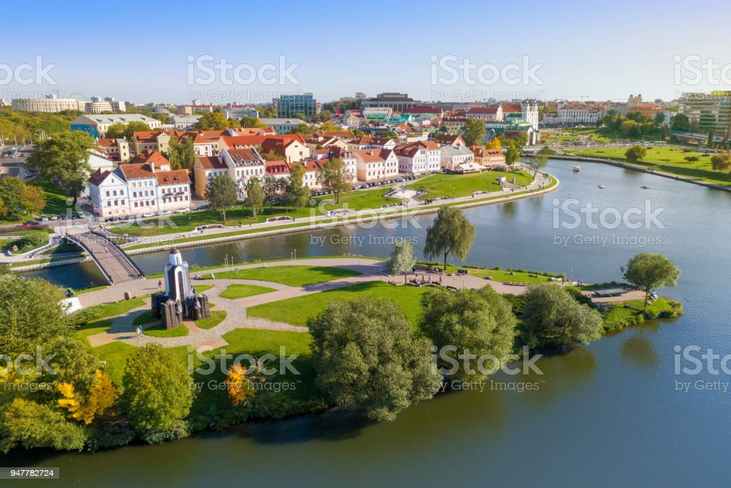 Aerial view of Minsk stock photo