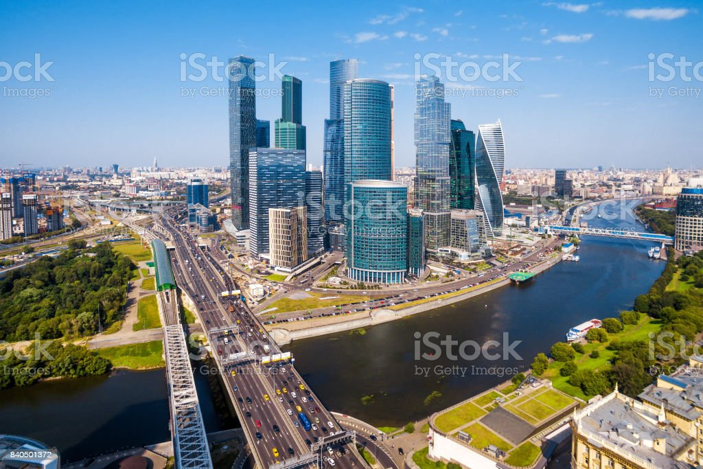 Aerial view of Moscow stock photo