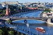 istock Aerial view of Moscva River and Cityscape, Moscow, Russia 1276976850