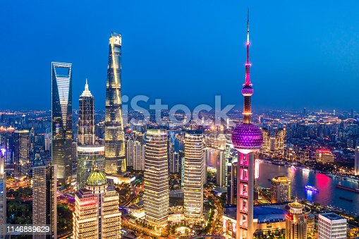 View of the splendid aerial night view of downtown, Shanghai.drone point of view.
