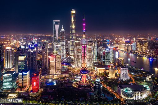 View of the splendid aerial night view of downtown, Shanghai.