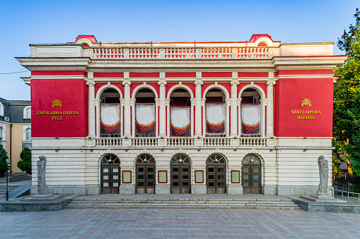 Aerial view of State opera in Rousse, (Ruse), Bulgaria - (Bulgarian: Държавна опера ,Русе, България).  The picture is taken with DJI Phantom 4 Pro drone / quadcopter