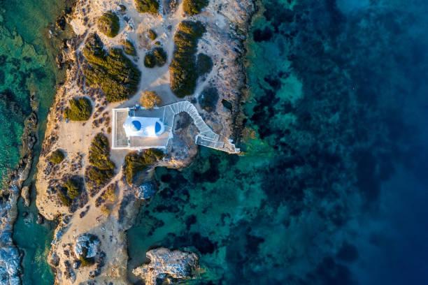 Aerial view of the church St Panteleimon in the Katapola vilage, Amorgos island, Cyclades, Aegean, Greece