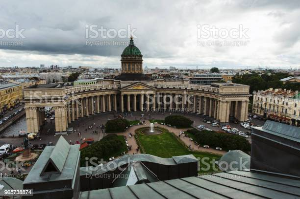 Aerial View On Saint Petersburg City Russia With Roofs Sky The Kazan Cathedral Selective Focus Russian Travelling And Tourism Spb Touristic Concept Stock Photo - Download Image Now