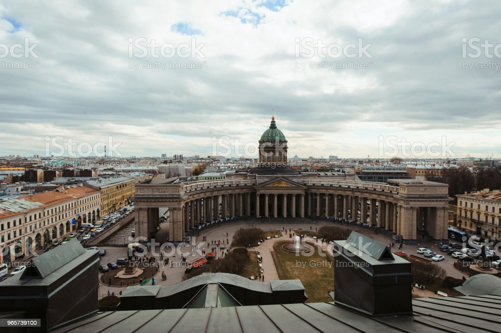 Aerial view on Saint Petersburg city, Russia with roofs, sky, the Kazan Cathedral. Selective focus. Russian travelling and tourism. SPB touristic concept - Стоковые фото Архитектура роялти-фри