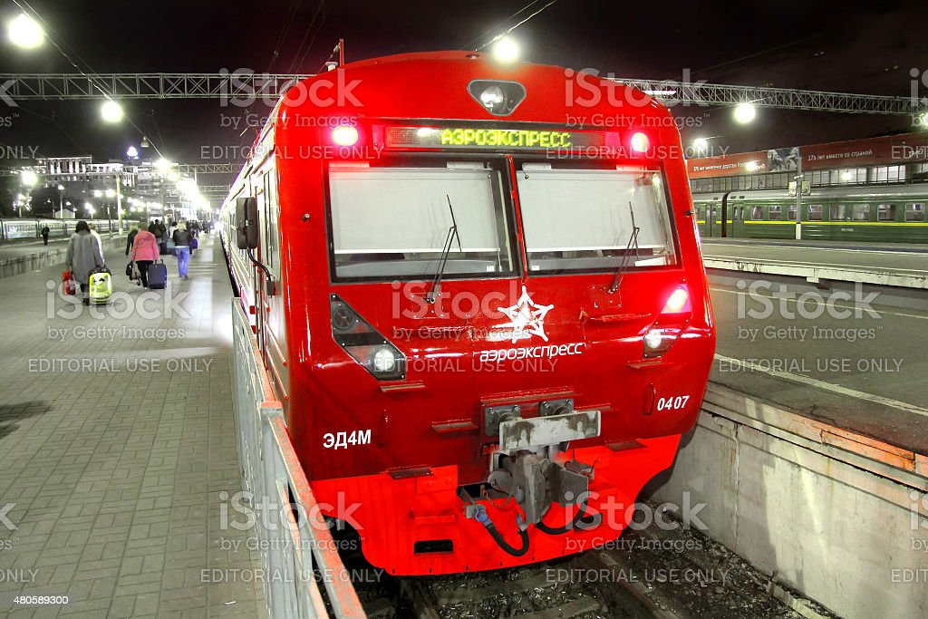 AeroExpress train stock photo