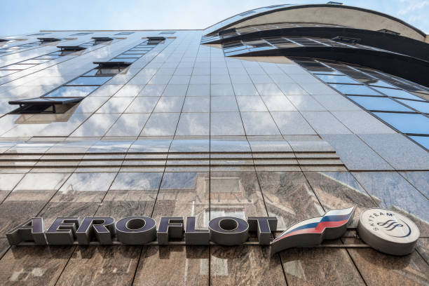 Aeroflot logo on their headquarters for Serbia in Belgrade. Aeroflot is the biggest Russian air carrier stock photo