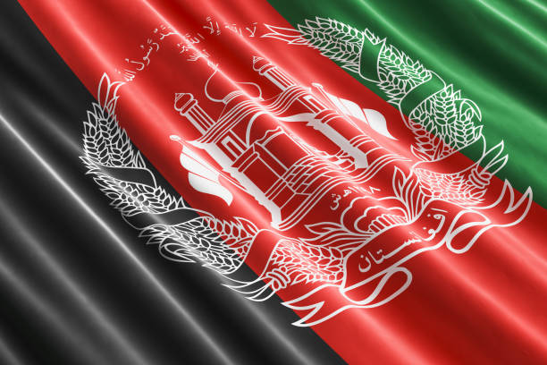 Afghan flag background, 3D rendering stock photo