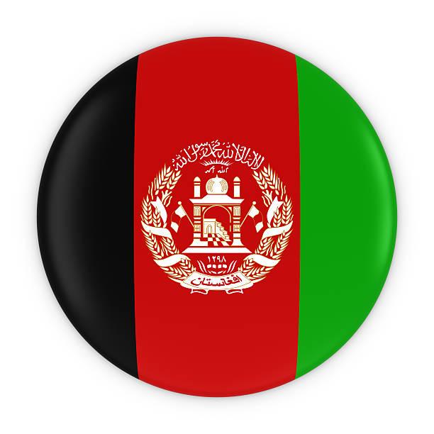 Afghan Flag Button - Flag of Afghanistan Badge 3D Illustration - foto de acervo