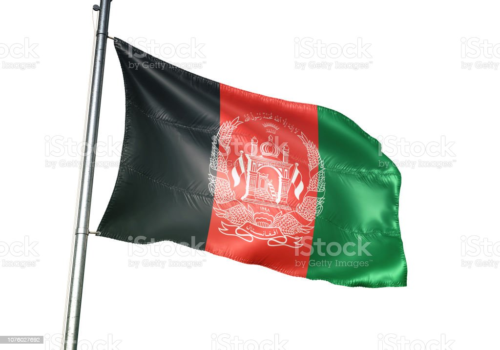 Afghanistan afghani flag waving isolated on white background realistic stock photo