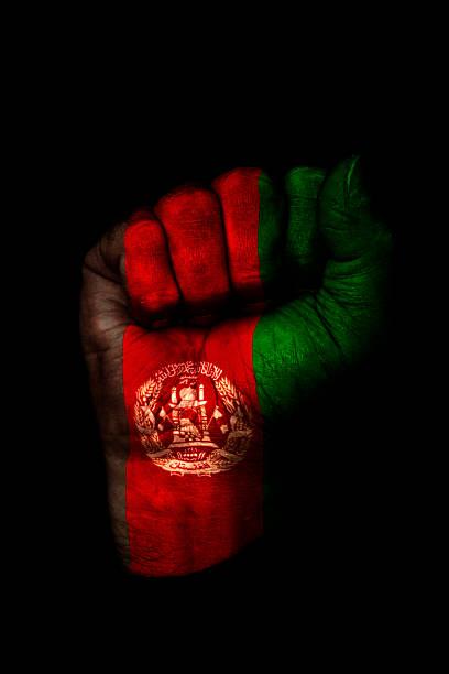O Afeganistão punho - foto de acervo