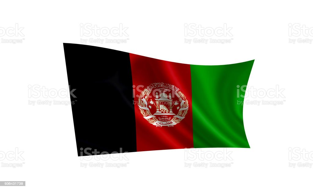 Afghanistan Flag A Series Of Flags Of The World Stock Photo