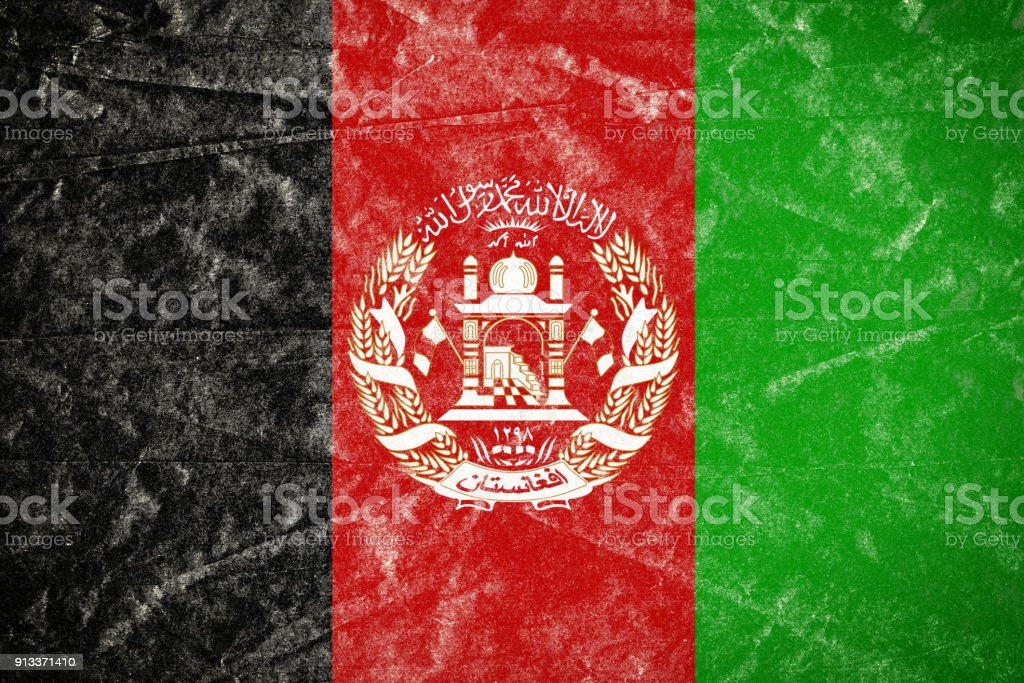 Afghanistan Flag on Wrinkled Crumbled Grunge Paper Poster stock photo