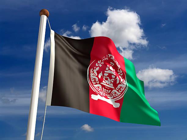 Bandeira do Afeganistão, com Traçado de Recorte - foto de acervo