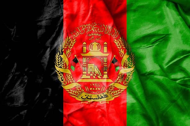 Bandeira do Afeganistão - foto de acervo