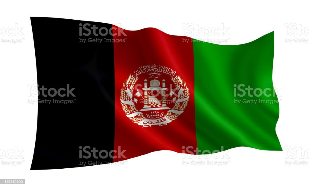 Afghanistan flag. (A series of flags of the world.) stock photo