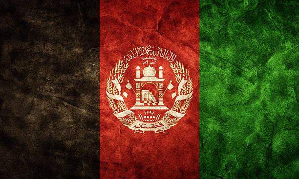 Afghanistan grunge flag. Item from my vintage, retro flags collection stock photo