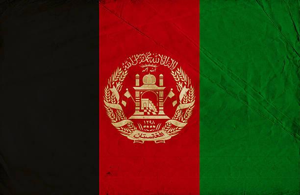 Afghanistan grunge flag stock photo