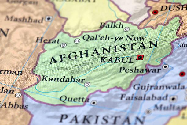 Afghanistan Karte – Foto