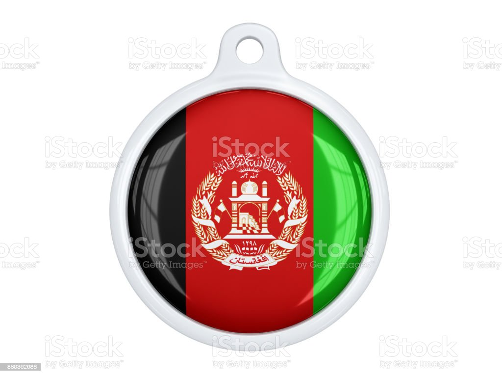 Afghanistan medal stock photo