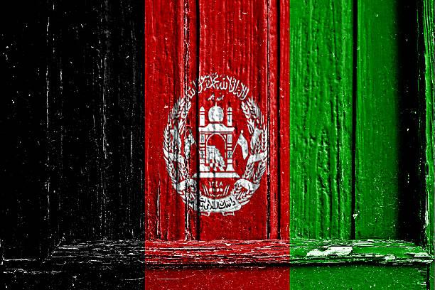 Afeganistão - foto de acervo