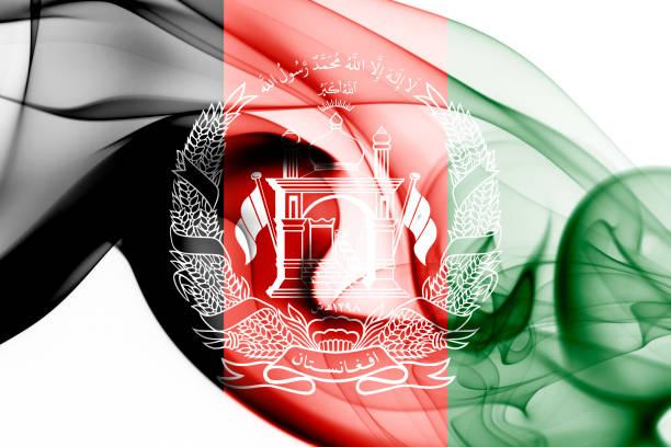 Afghanistan smoke flag stock photo