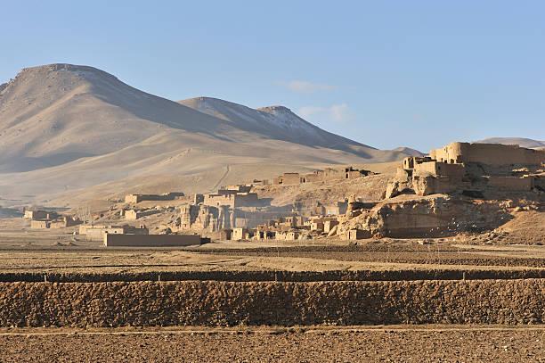 Afghanistan village, Bamyan stock photo