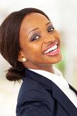 istock african american corporate worker closeup 177764290