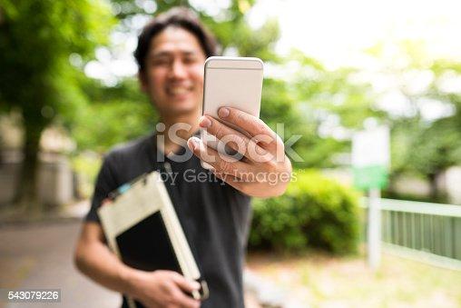 143071438istockphoto After school selfie 543079226