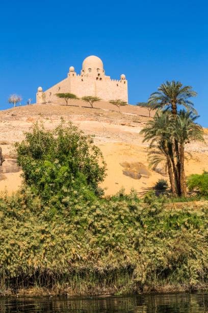 Aga Khan Mausoleum in Aswan, Egypt stock photo