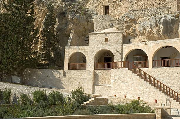 Agios Neofytos Monastery stock photo