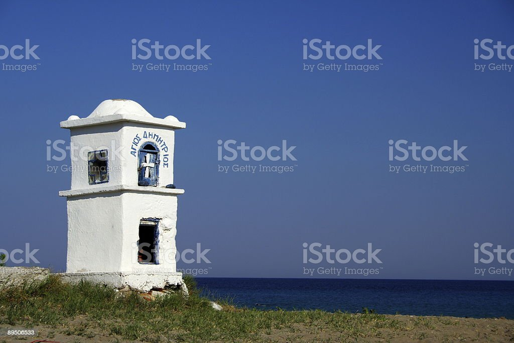 Agios royalty-free stock photo