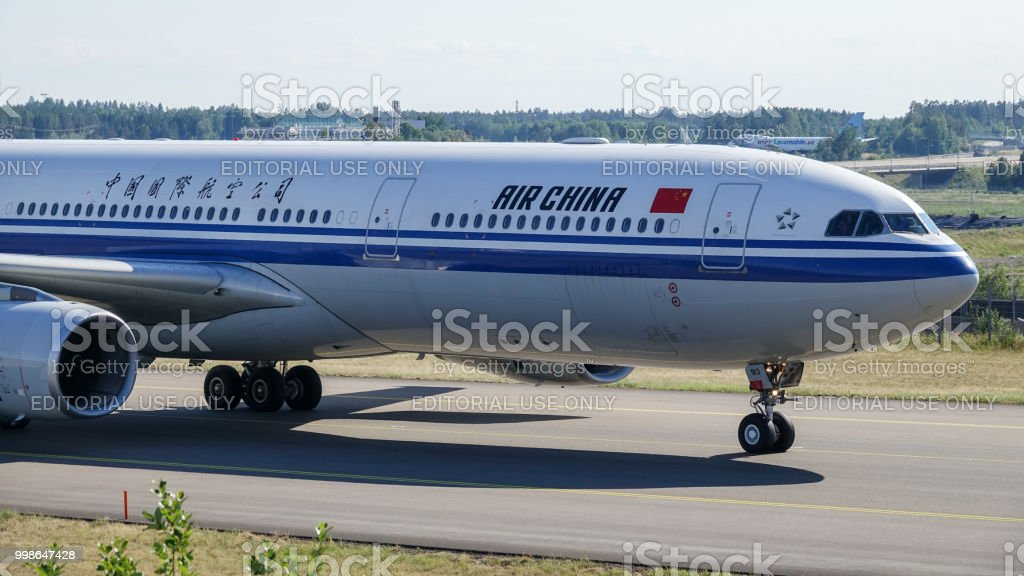 Air China Airbus A330 300 Taxi Stock Photo - Download Image