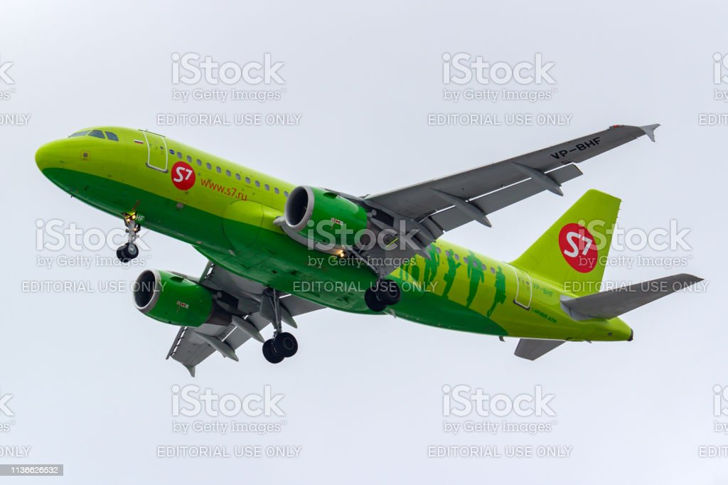 Aircraft Airbus A319114 Vpbhf Of S7 Siberia Airlines Going