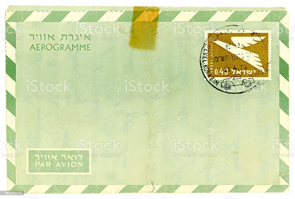 Airmail letter from Israel, 1970 stock photo