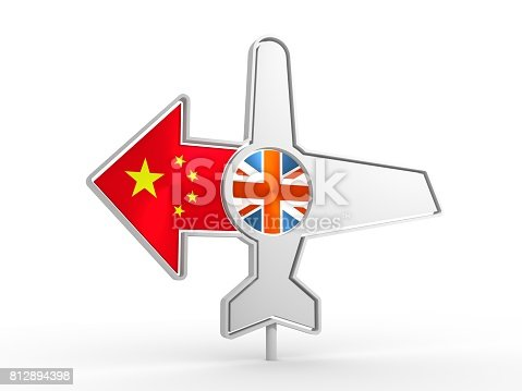 istock Airplane icon and destination arrow 812894398