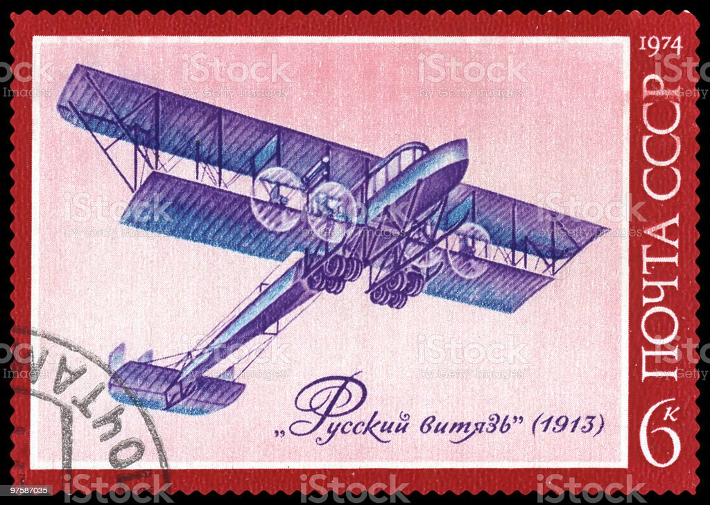 Airplane postage stamp royalty-free stock photo