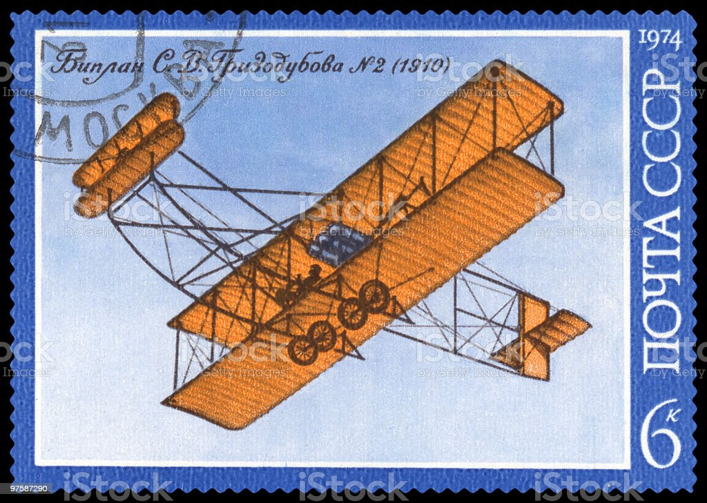 Avion Timbre-poste photo libre de droits