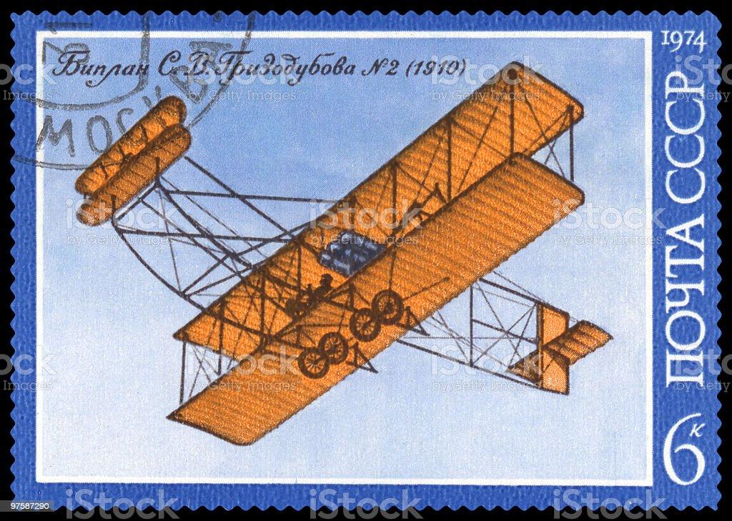 Airplane postage stamp royalty-free stock photo