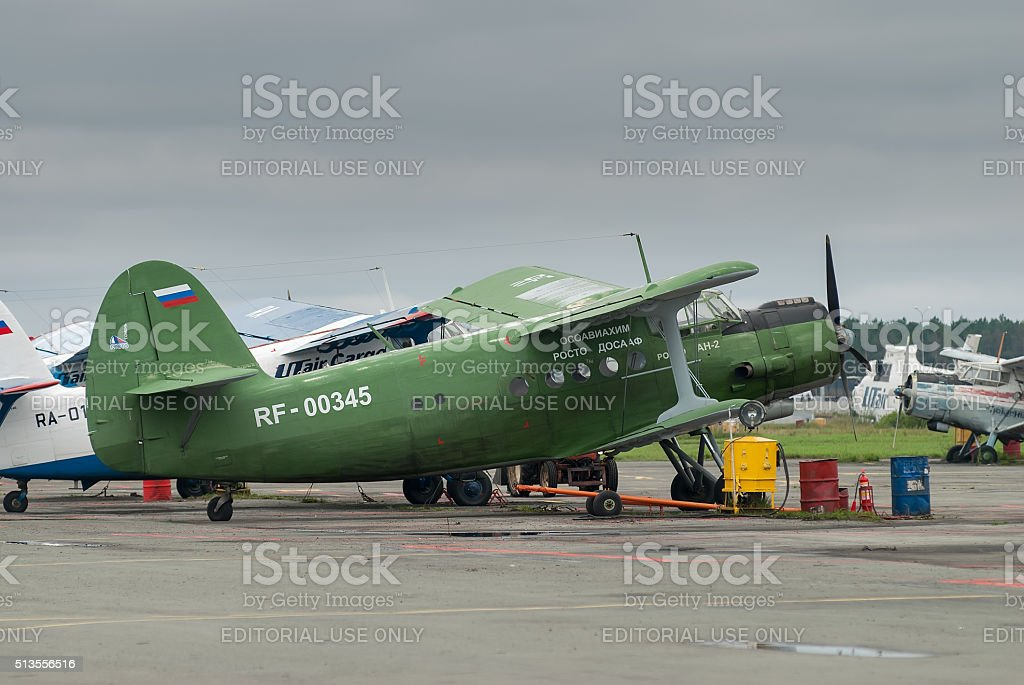 AN-2 airplanes on parking lot stock photo