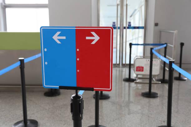 Aéroport de la porte d'embarquement - Photo