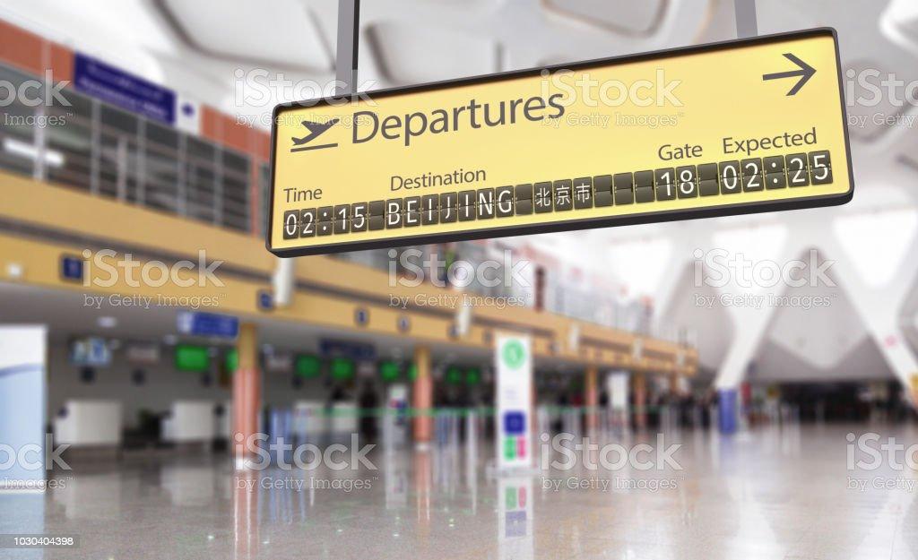 Airport departures board going to Beijing stock photo