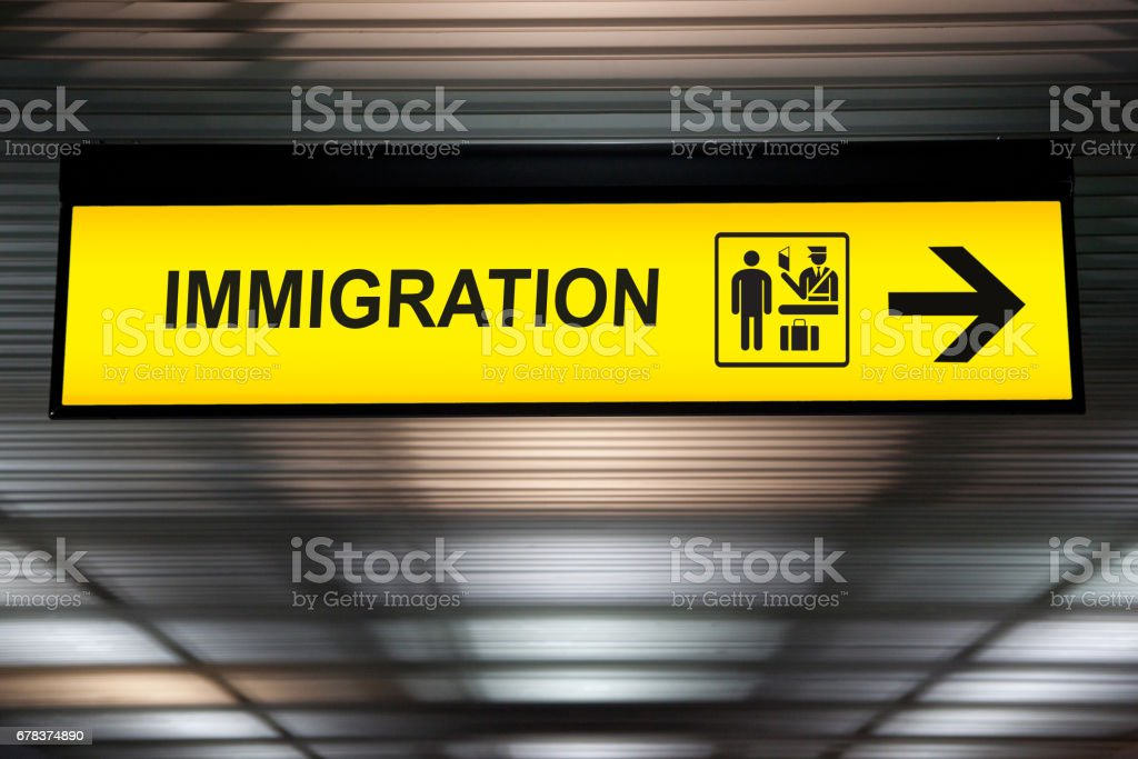 Airport immigration and customs sign stock photo