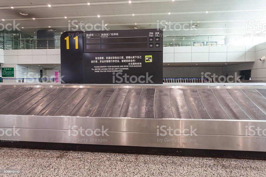 Airport Luggage Hall stock photo
