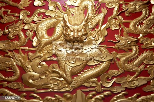 istock aisan dragon 118326244