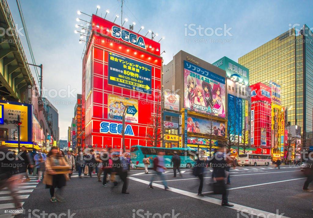 Akihabara at Tokyo , Japan stock photo