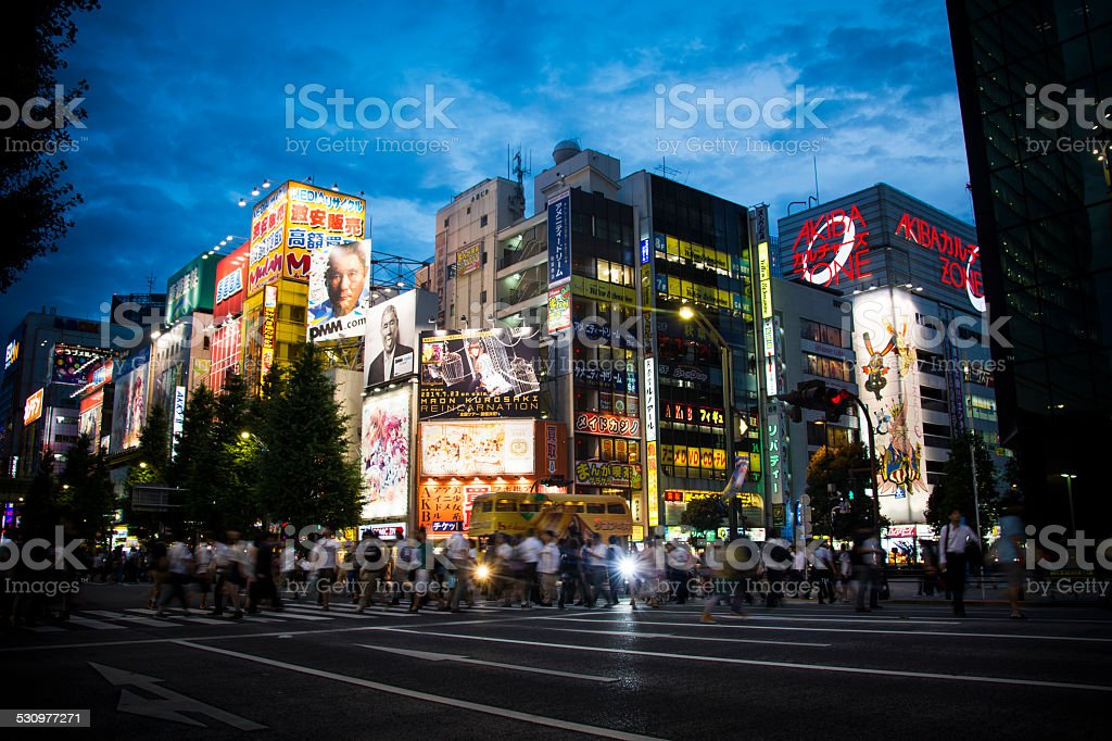 Akihabara by night stock photo