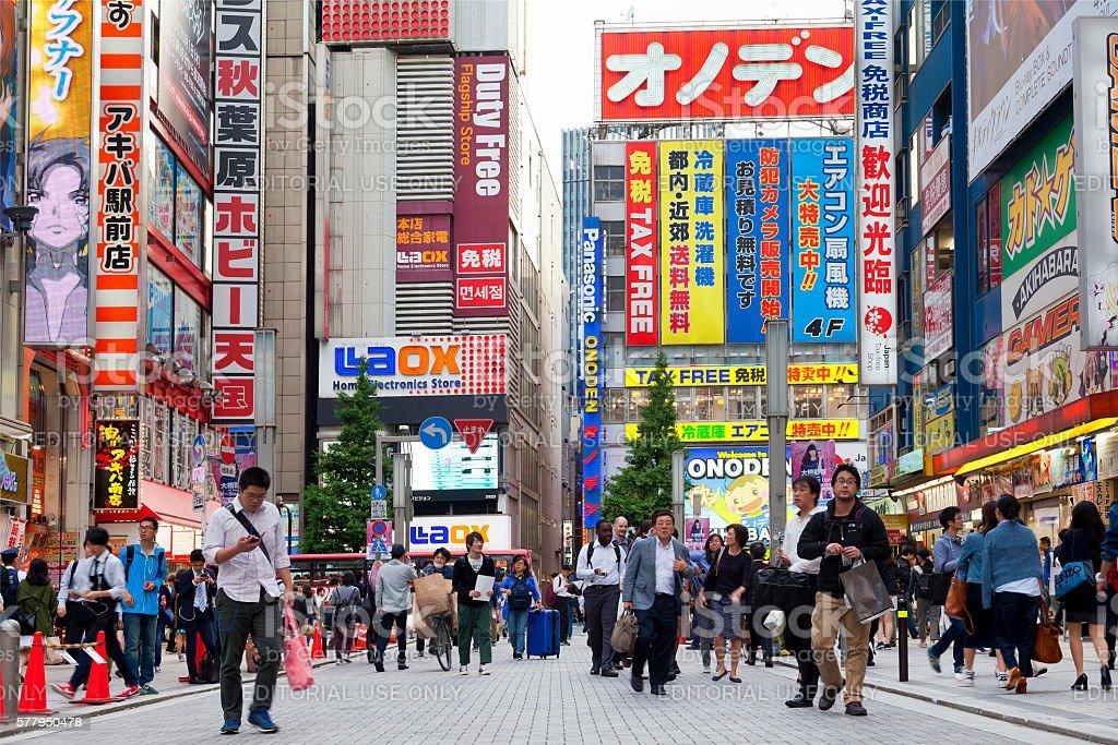 Akihabara district in Tokyo, Japan. stock photo